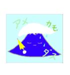前髪くるりん 吉田乃富士子ちゃん(個別スタンプ:10)