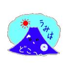 前髪くるりん 吉田乃富士子ちゃん(個別スタンプ:13)