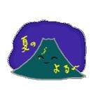 前髪くるりん 吉田乃富士子ちゃん(個別スタンプ:14)