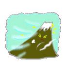 前髪くるりん 吉田乃富士子ちゃん(個別スタンプ:19)