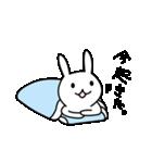 うさんぷ2(個別スタンプ:2)