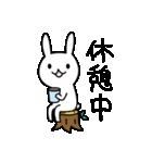 うさんぷ2(個別スタンプ:5)