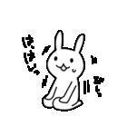 うさんぷ2(個別スタンプ:6)