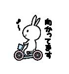 うさんぷ2(個別スタンプ:7)