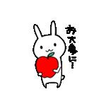 うさんぷ2(個別スタンプ:8)