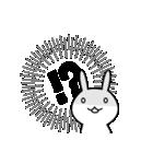 うさんぷ2(個別スタンプ:9)