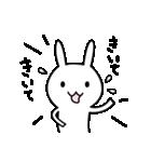 うさんぷ2(個別スタンプ:10)