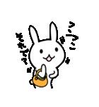 うさんぷ2(個別スタンプ:11)