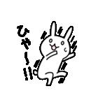 うさんぷ2(個別スタンプ:12)