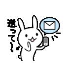 うさんぷ2(個別スタンプ:14)