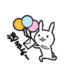 うさんぷ2(個別スタンプ:15)