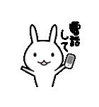 うさんぷ2(個別スタンプ:16)
