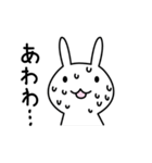 うさんぷ2(個別スタンプ:17)