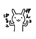 うさんぷ2(個別スタンプ:18)