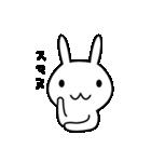 うさんぷ2(個別スタンプ:19)