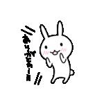 うさんぷ2(個別スタンプ:20)
