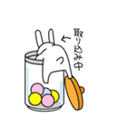 うさんぷ2(個別スタンプ:21)