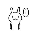 うさんぷ2(個別スタンプ:22)