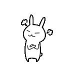 うさんぷ2(個別スタンプ:23)