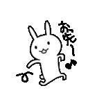 うさんぷ2(個別スタンプ:24)