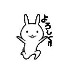うさんぷ2(個別スタンプ:25)