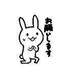 うさんぷ2(個別スタンプ:26)