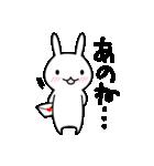 うさんぷ2(個別スタンプ:29)