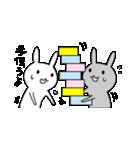 うさんぷ2(個別スタンプ:31)