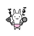 うさんぷ2(個別スタンプ:34)