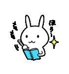 うさんぷ2(個別スタンプ:36)
