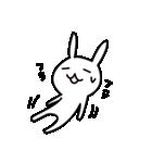 うさんぷ2(個別スタンプ:38)