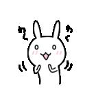 うさんぷ2(個別スタンプ:40)