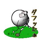ゴルフに夢中(個別スタンプ:15)