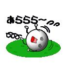 ゴルフに夢中(個別スタンプ:16)