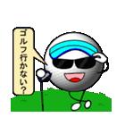 ゴルフに夢中(個別スタンプ:33)