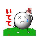 ゴルフに夢中(個別スタンプ:38)
