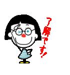 えだっちスタンプ(個別スタンプ:03)