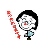 えだっちスタンプ(個別スタンプ:06)
