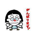 えだっちスタンプ(個別スタンプ:08)