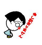 えだっちスタンプ(個別スタンプ:09)