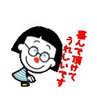 えだっちスタンプ(個別スタンプ:10)