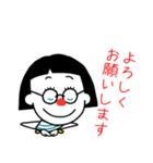 えだっちスタンプ(個別スタンプ:14)