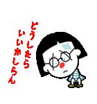 えだっちスタンプ(個別スタンプ:17)
