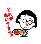 えだっちスタンプ(個別スタンプ:18)