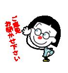 えだっちスタンプ(個別スタンプ:21)