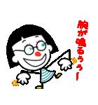 えだっちスタンプ(個別スタンプ:22)