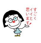 えだっちスタンプ(個別スタンプ:28)
