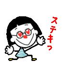 えだっちスタンプ(個別スタンプ:29)