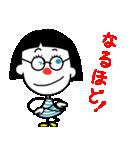 えだっちスタンプ(個別スタンプ:34)