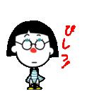 えだっちスタンプ(個別スタンプ:35)